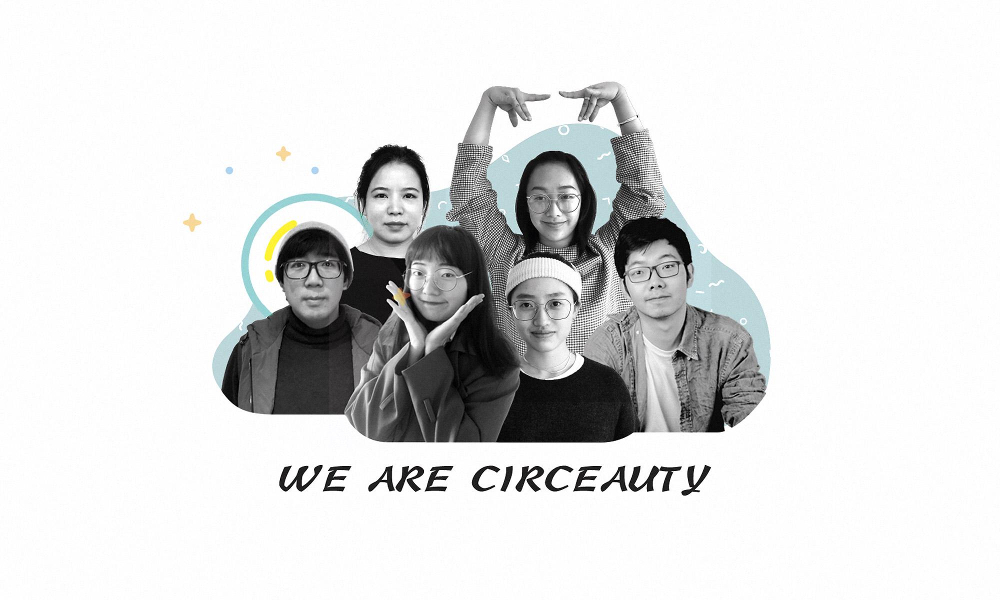 SSDC2021_circeauty_team